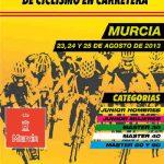 Resultados del Campeonato de España de ciclismo Máster 2013